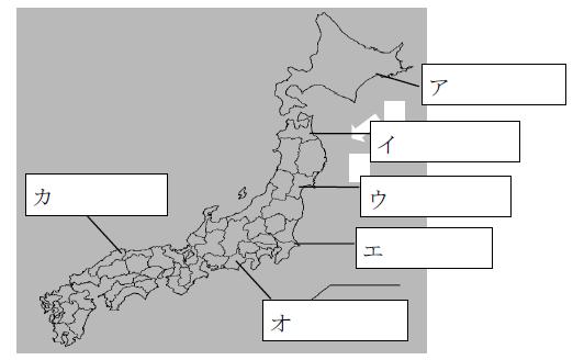 日本の漁業港