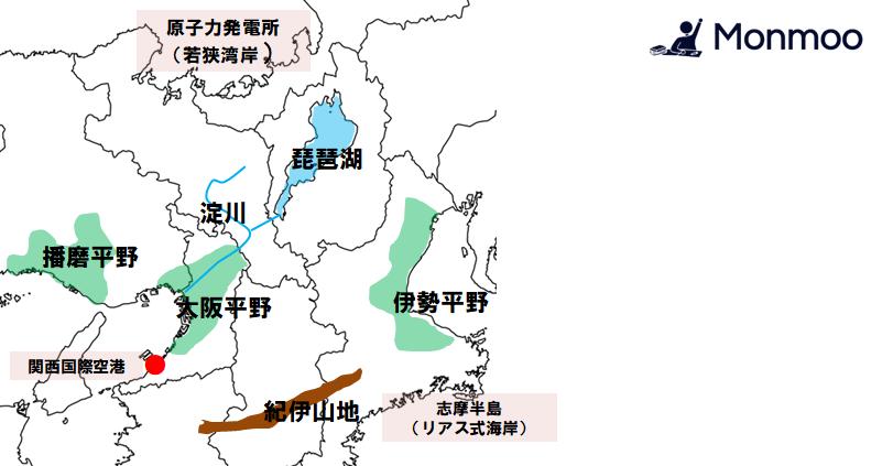 近畿地方の地図(中学地理)