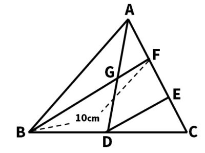 中点連結定理問題2