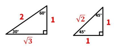 特別な角をもつ直角三角形(例)