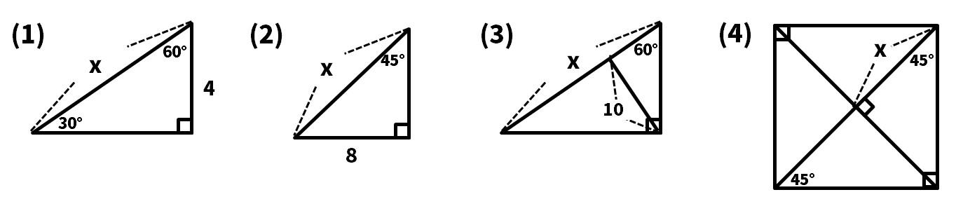 特別な角をもつ直角三角形の問題