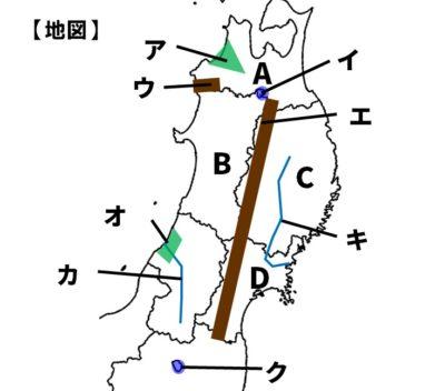 東北地方の自然環境図